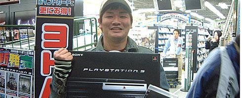japanesegamer1b