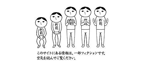 kuukiyomi