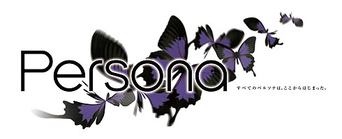 personaa3