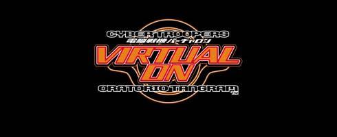 virtualonlogo