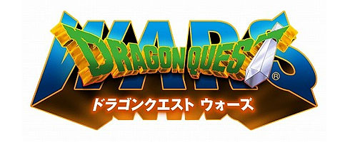 dragonquestwarslogo