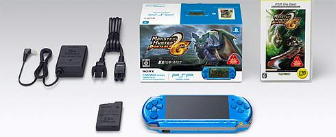 monsterhunterbundle