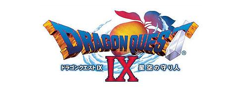 dragonquest1b