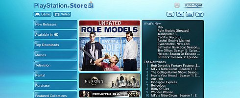 psn movie store