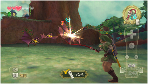 skyward sword (3)