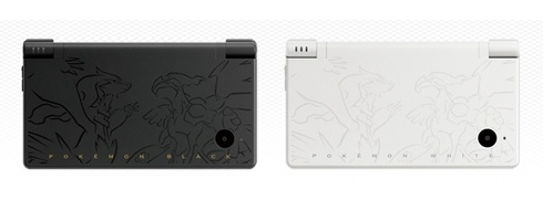 pokemon bw dsi