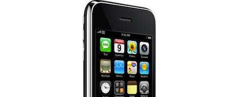 20110118iphone