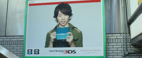 3ds billboard