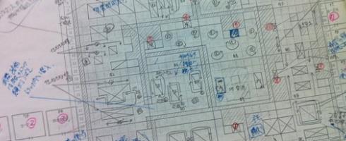 mg design document