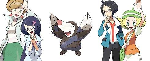 pokemonblackwhite