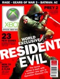 oxm cover