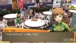 persona 4 the golden (6)