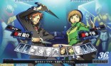 persona4-fightingedition (5)