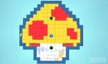 63539_3DS_SuperMario_9_scrn09_E3