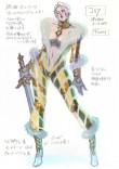 8294ivy_suit_fix_front
