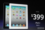 apple-ipad-3-ipad-hd-liveblog-3110