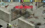 GRC_Inside_Forson_Prison