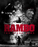 RamboKey3