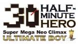 HMH_logo_JPG