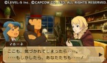 Professor-Layton-vs-Ace-Attorney_2012_09-19-12_003