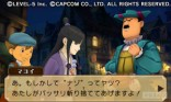 Professor-Layton-vs-Ace-Attorney_2012_09-19-12_004