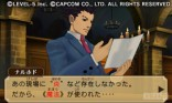 Professor-Layton-vs-Ace-Attorney_2012_09-19-12_007