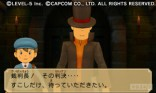 Professor-Layton-vs-Ace-Attorney_2012_09-19-12_009