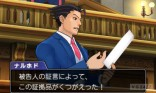 ace_attorney_5_phoenix_wright04