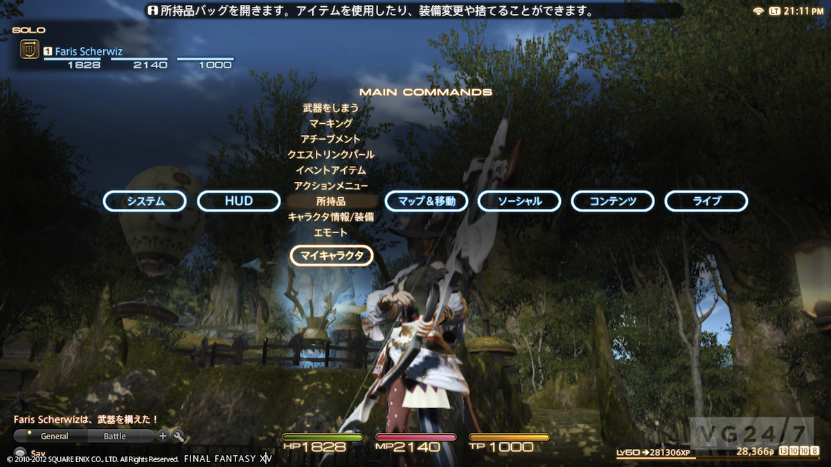 Final Fantasy 14 PS3 screens show off console interface - VG247
