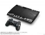 FoTN-PS3-Bundle_001