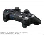 FoTN-PS3-Bundle_004