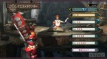 Monster-Hunter-3-Ultimate_2012_10-03-12_006