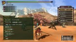 Monster-Hunter-3-Ultimate_2012_10-03-12_009