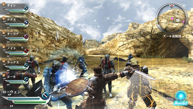 Valhalla Knights 3: first PS Vita screens show combat, weird