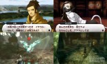 Shin megami Tensei 4 2