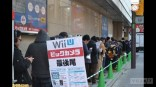 Wii U japan launch 2