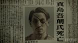 Yakuza 5 16