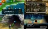 Dragon Quest 7 3ds 2
