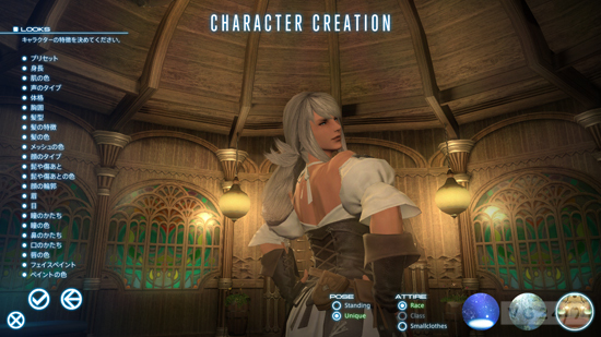 final fantasy 14 a realm reborn shows off new look for races vg247