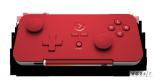 red-gamestick