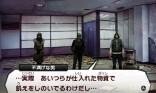shin_megami_tensei_4_04