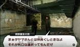 shin_megami_tensei_4_05