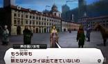 shin_megami_tensei_4_07