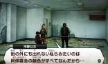 shin_megami_tensei_4_08