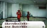 shin_megami_tensei_4_09