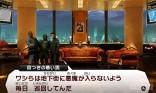 shin_megami_tensei_4_10