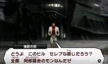 shin_megami_tensei_4_12