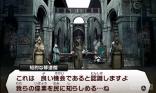 shin_megami_tensei_4_13