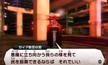 shin_megami_tensei_4_15