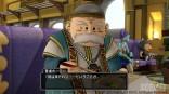 Dragon Quest x 18
